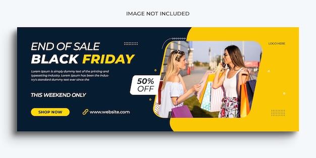 Capa do cronograma promocional do facebook e modelo de banner da web para venda na sexta-feira negra