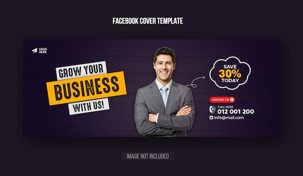 Capa do facebook da agência de marketing digital, modelo de banner da web de mídia social
