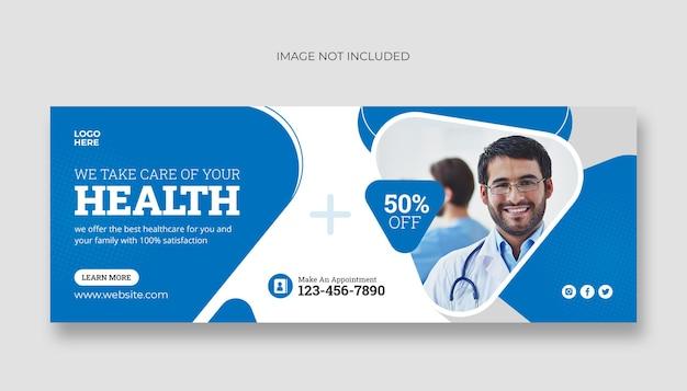 Capa do facebook da mídia social médica e modelo de banner da web