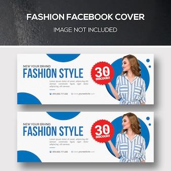 Capa do facebook de moda