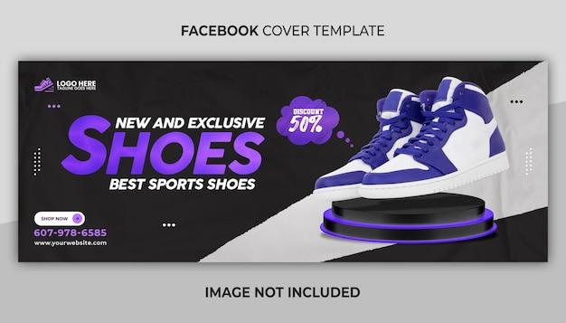 Capa do facebook e modelo de banner da web para venda de sapatos da moda