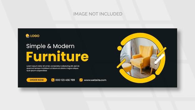 Capa do facebook para móveis e modelo de banner da web Psd grátis