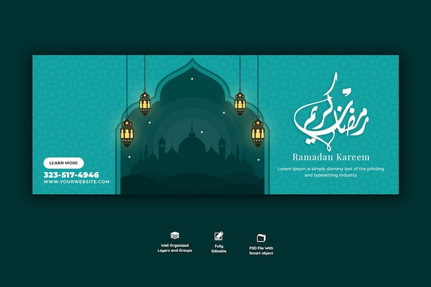 Capa do facebook religioso do festival tradicional islâmico ramadan kareem