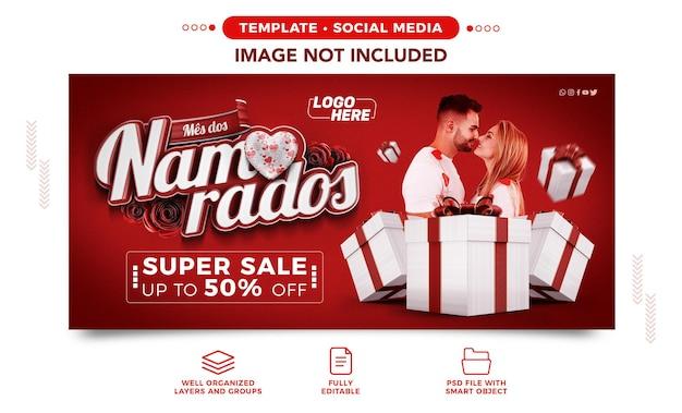 Capa do facebook social media feliz dia dos namorados com até 50 descontos