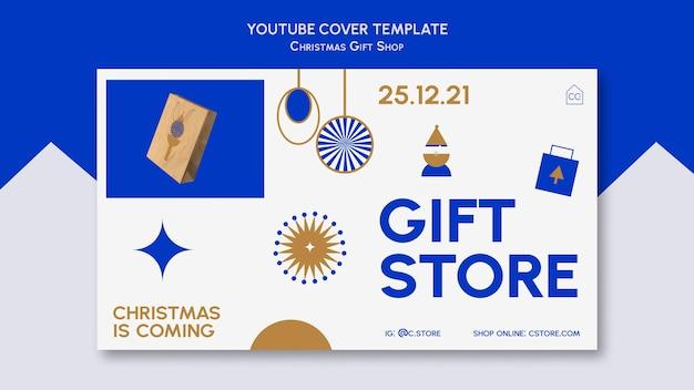 Capa do youtube da loja de presentes em azul e dourado