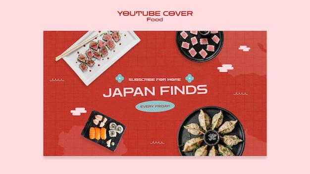 Capa do youtube de comida japonesa
