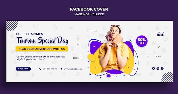 Capa ou cabeçalho da linha do tempo do facebook para um dia especial de turismo e modelo de banner