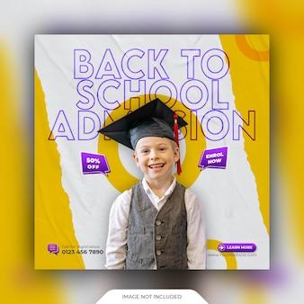 Capa social de admissão escolar e modelo de banner da web
