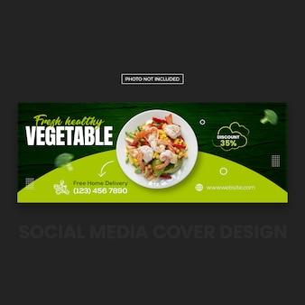 Capa vegetal do facebook e design de modelo de banner de mídia social