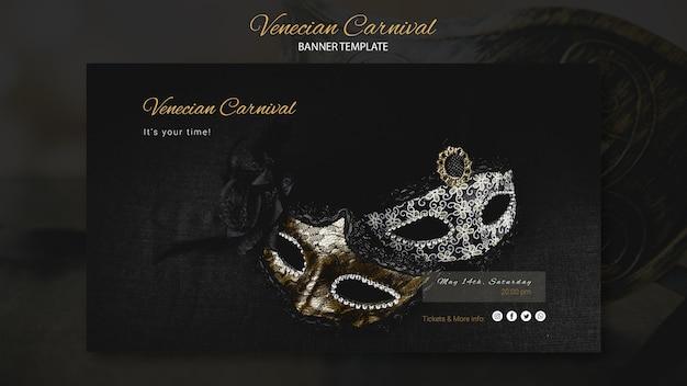 Carnaval de veneza com banner de máscaras