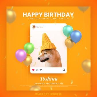 Cartão de convite de feliz aniversário de animal ou cachorro para modelo de postagem de mídia social instagram com maquete