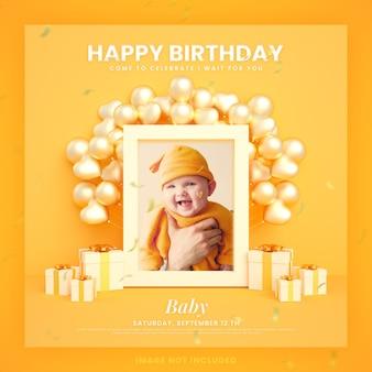 Cartão de convite de feliz aniversário de bebê para modelo de postagem de mídia social instagram com maquete