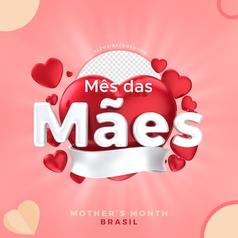 Cartão de felicitações do mês das mães com coração renderização em 3d