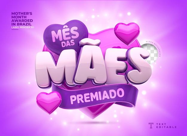 Cartão de felicitações mês das mães premiado no brasil 3d render
