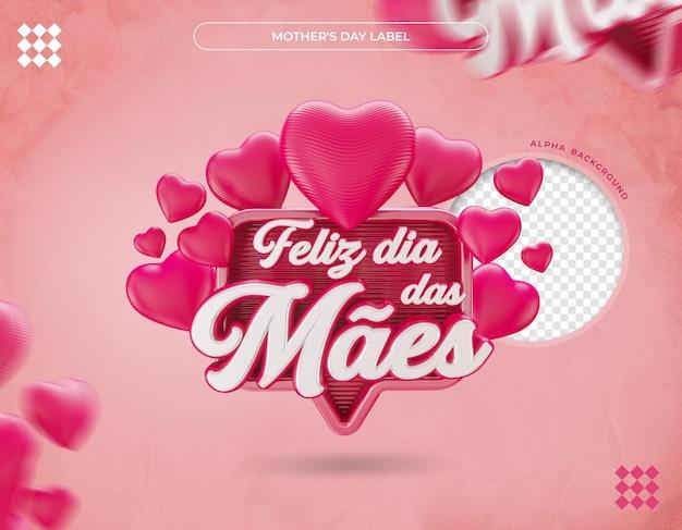 Cartão de felicitações para o dia das mães em 3d render realista
