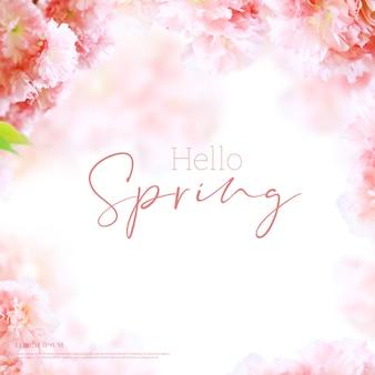 Cartão de flores lindas da primavera, tema de temporada, olá primavera
