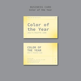Cartão de visita da cor do ano