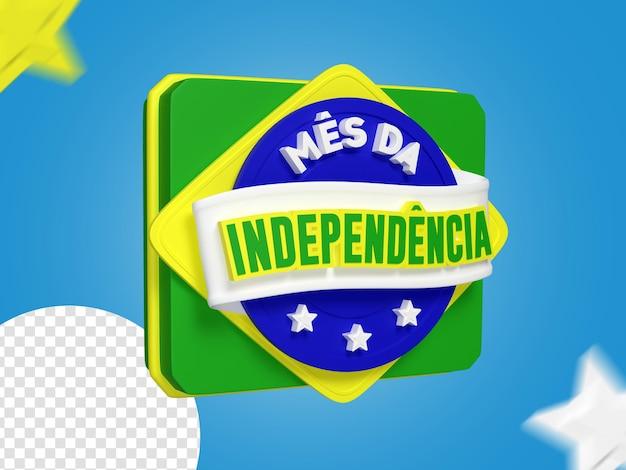 Cartão dia da independencia brasil etiqueta do dia da independência brasil psd