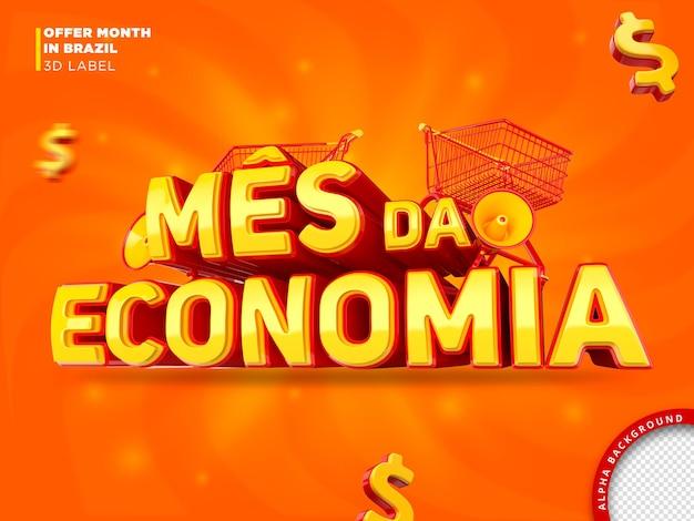 Cartão do mês econômico para design de renderização em 3d da campanha de marketing