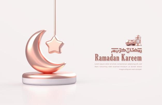 Cartão islâmico do ramadã com lua crescente em 3d e estrela suspensa