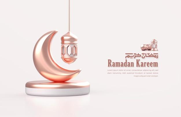Cartão islâmico para o ramadã com lua crescente em 3d e lanterna árabe pendurada