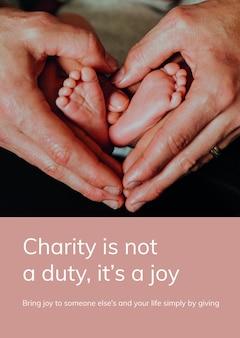Cartaz de anúncio psd de modelo de doação de caridade para crianças