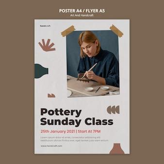 Cartaz de arte e artesanato em cerâmica Psd grátis