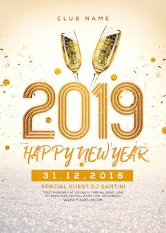 Cartaz de festa de ano novo pronto para imprimir
