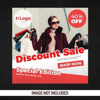Cartaz de mídia social de venda de desconto