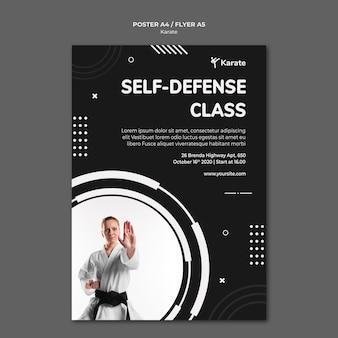 Cartaz de modelo de anúncio de aula de caratê