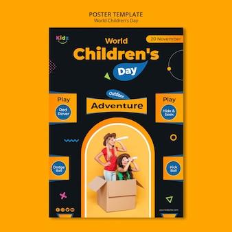 Cartaz de modelo de anúncio para o dia das crianças