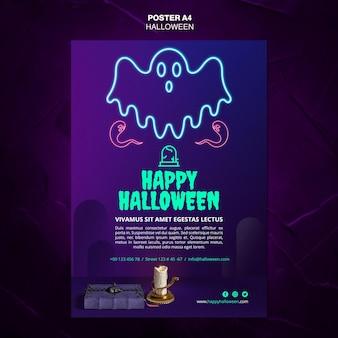 Cartaz de modelo de evento de halloween