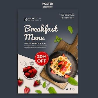 Cartaz de modelo de horário de café da manhã