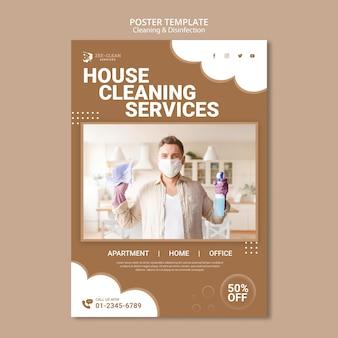 Cartaz de modelo de limpeza e desinfecção
