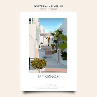 Cartaz de modelo de mykonos de viagem