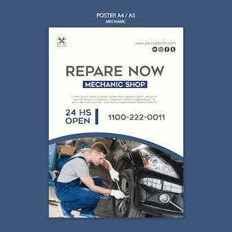 Cartaz de modelo de oficina mecânica