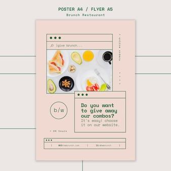 Cartaz de modelo de restaurante de brunch