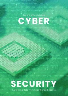 Cartaz de negócios de computador psd modelo de tecnologia de segurança cibernética