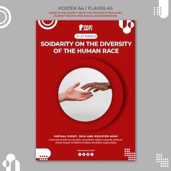 Cartaz de solidariedade para pessoas que lutam contra o racismo