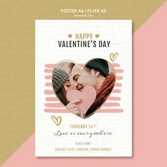 Cartaz do conceito de dia dos namorados