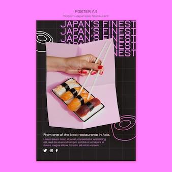 Cartaz do melhor restaurante de sushi do japão