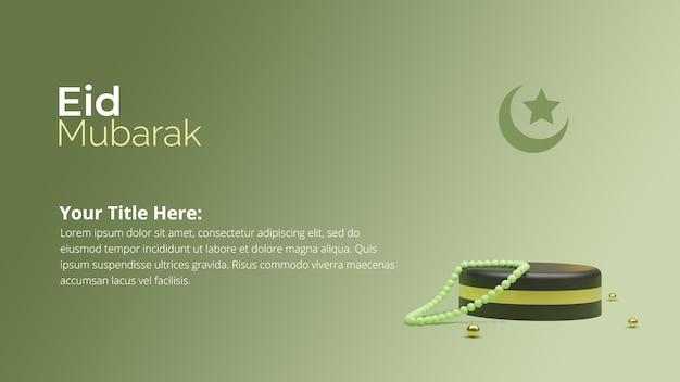 Cartaz islâmico eid mubarak com instrumento islâmico de renderização em 3d