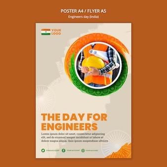 Cartaz para a celebração do dia dos engenheiros