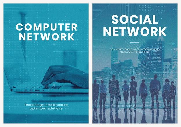 Cartaz psd de modelo de tecnologia de rede empresarial