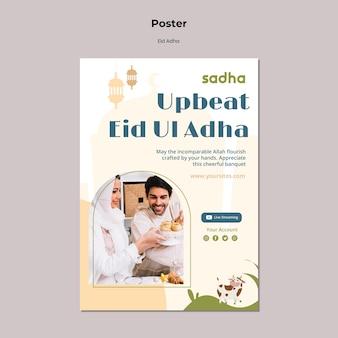 Cartaz vertical para a celebração do eid al-adha
