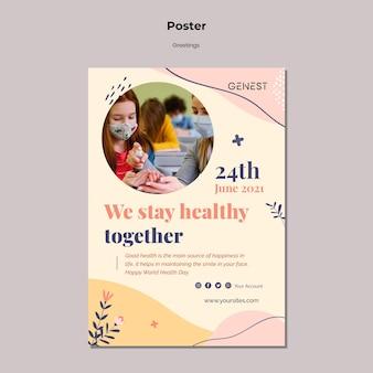 Cartaz vertical para cuidados de saúde com pessoas usando máscara médica
