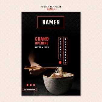 Cartaz vertical para restaurante de ramen japonês