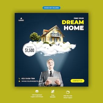 Casa dos sonhos para venda modelo de banner quadrado de mídia social