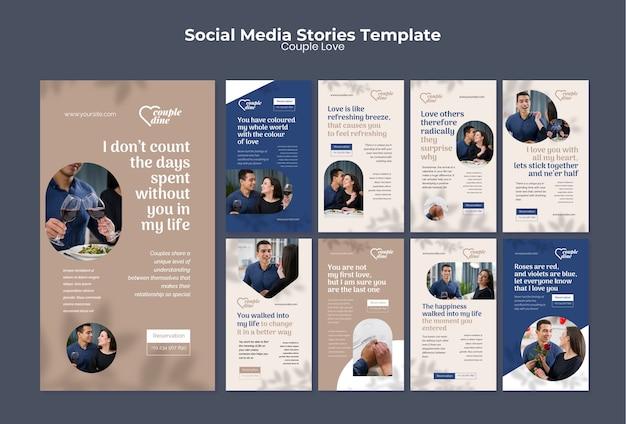 Casal ama histórias de mídia social