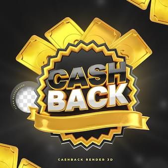 Cashback 3d label marketing com dinheiro dourado